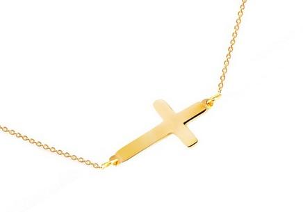 Stříbrný pozlacený řetízek s křížkem ... 7cfd30a9a3f