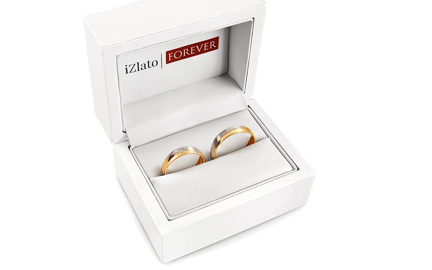 Snubní prstýnky s diamantem 0,035 ct šířka 4,5 mm STOBR275